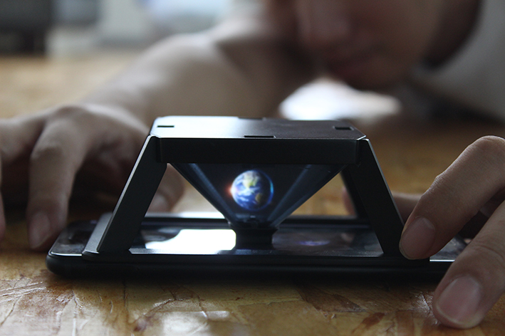 Hologram projector frame